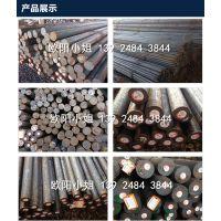 GCr15精拉圆钢 SUJ2高精度圆钢 GCr15黑元 冶钢代理