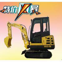 开挖电缆用的小型挖掘机 济南山鼎全系列微型挖掘机