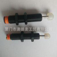 厂家直销原装西捷克CJAC油压缓冲器AD大型系列AD64100