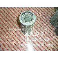 供应盛世滤源供应 HC8500FKT8H 油气分离滤芯价格