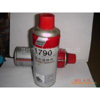 供应可赛新TS-1790垫片清除剂