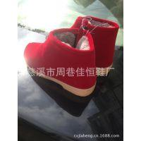 慈溪手工棉鞋、纯手工制作,冬季保暖,价格优惠 鞋厂直销