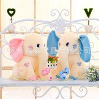 新款扬州毛绒玩具 可爱大象毛绒玩具玩公仔娃娃 儿童节生日礼物