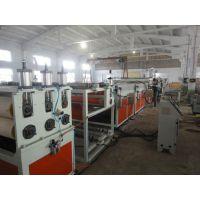 塑料板材设备/各种板材生产线