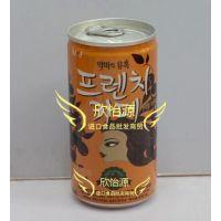 韩国进口饮料 富然池 焦糖玛奇朵咖啡 罐装175mlX30瓶/箱 批发