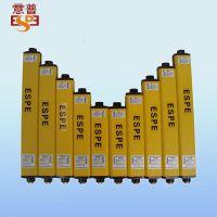 河北厂家意普兴当地生产销售红外线光电保护光纤安全光栅专业用与危险机械作业防护