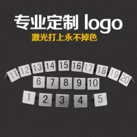 不锈钢数字餐厅牌餐桌牌号码牌叫号牌金属台号牌 (1~60数字牌)