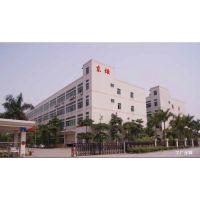 东莞市东炬自动化设备有限公司