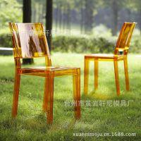 塑料透明椅魔鬼椅 幽灵椅 时尚个性休闲椅 设计师椅高档餐厅椅