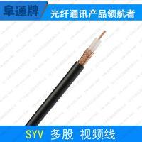 厂家专供部队线SYV75-5-41无氧铜导体铜编织丝96编加膜同轴电缆