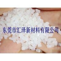 供应PE 高透明蔬菜膜防雾母料/保鲜母粒