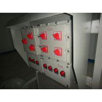 创瑞供应交流低压配电柜接线图bxm防爆配电箱合肥防爆配电箱厂家