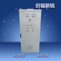 创福新锐配电柜厂家定做 深井泵变频控制柜 正泰、西门子PLC控制柜,低压开关柜,消防柜,电源柜