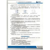 河南郑州环氧灌浆料奥泰利品牌 环氧树脂灌浆料国标产品