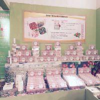 广林玫瑰品牌连锁加盟玫瑰精油官网代理农业项目暴利排行玫瑰创业