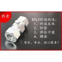 供应BTLY矿物质电缆终端头