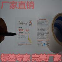定做pet不干胶商标 牛皮铜版纸不干胶标签 异形贴纸透明PVC不干胶