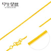 黄铜首饰 女士蛇骨项链仿黄金1比1款 女士锁骨链天猫淘宝热销
