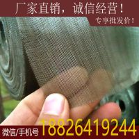 批发韶关梅州40目-500目不锈钢轧花网 热镀锌钢丝编织网