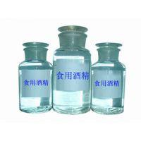 供应酒精 云南圣康科技有限公司 0871-68525832