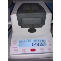 九州空间供应肉类快速水分测定仪/食品水分检测仪