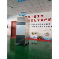 上海松江1600G商务纯水机,商用净水机供应商,1600G商务纯水机