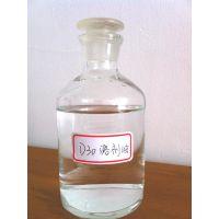 五洋供应 D30 溶剂油 碳氢清洗剂 稀释剂