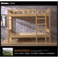 绵阳公寓床 实木学生床 厂家定制