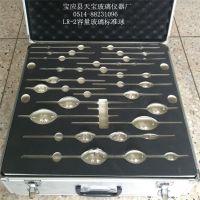 天宝LR-2容量标准球玻璃计量器具批发价