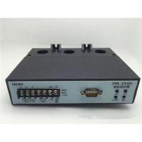 山西运城—颐坤PIR-250磁力起动器智能综合保护装置