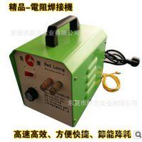 高速端子焊接机 电阻点焊机 高速线材焊接机焊之宝(6人-2人-1人