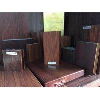幕墙氟碳铝单板_氟碳铝单板_南海正一金属建材有限公司