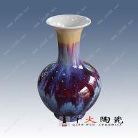 千火陶瓷 景德镇窑变釉陶瓷小花瓶摆件