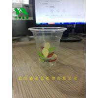 厂家直销一次性透明PP三叶图案塑料杯