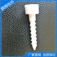 鹏腾电热电器厂直销高频绝缘陶瓷 1300度12*140刚玉陶瓷钉