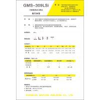 昆山京雷GMS-309LSi不锈钢用MIG焊丝ER309LSi气保焊丝