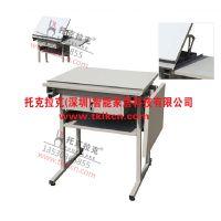 深圳托克拉克HTZ-04带侧板绘图桌 可折叠绘图桌 简约可定做
