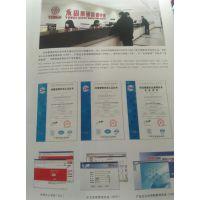 永固预绞式导线耐张NL-70-150/20 温州永固集团股份有限公司-首页