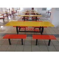 石排有卖工厂8人餐桌么 靠背餐桌椅子高度定制 康腾橘红色餐桌亮亮闪闪光