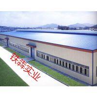 大量库存低价销售宝钢镀铝锌 高强度 硅改性彩钢板