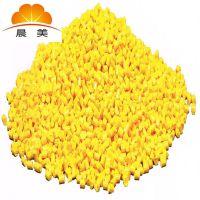 生产厂家黄色PET色母粒,PET高分散母料,适用汽车内饰的PET色母料