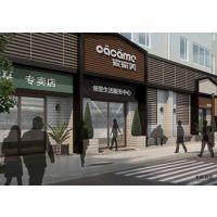 商业街专业的餐饮店铺设计装修必须按照严格的标准实行