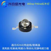 兴合盛车载监控器 网络摄像头 可视门铃专用LED灯 3W 850红外发射管
