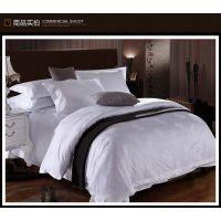 梦思宾馆酒店床上用品批发纯白色缎条纯棉床单被套枕套三四件套定制