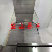 暴丰-供应VL-1370立式加工中心原装导轨钢板防护罩