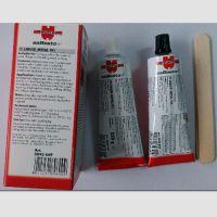 现货德国伍尔特液态金属893449  Liquid Metal Fe1(特价销售)