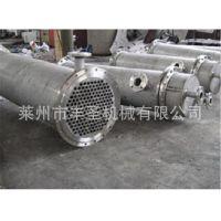 专业制作不锈钢列管式冷凝器U形管冷却器