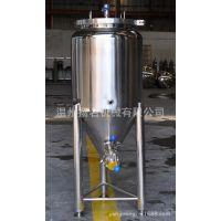 专业生产定做啤酒发酵罐 啤酒设备 酿酒设备 啤酒储罐