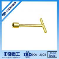 供应铜合金材质防爆T型扳手 防爆T型螺丝刀中渤重工品牌
