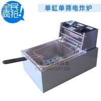 电炸炉 商用 单缸单筛油炸锅 炸薯条炸鸡柳 单缸电炸锅 恒星HX-81